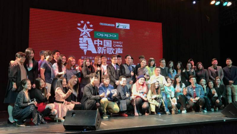 《中国新歌声》nz海选发布会人气唱将毕夏开嗓助阵