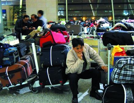 又是世界上航班准点率最低