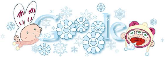 冬至快乐矢量图