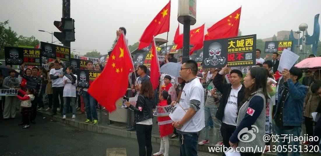 杭州拟建垃圾焚烧电厂 数千市民走上街头表抗议