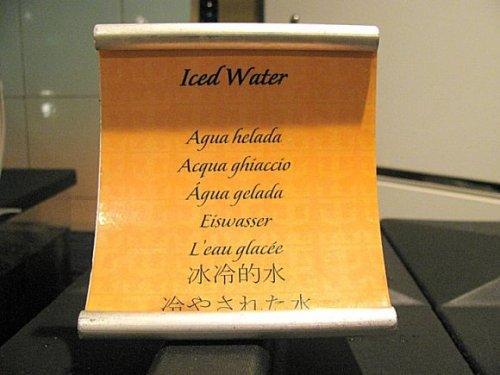 中式英文令人啼笑皆非