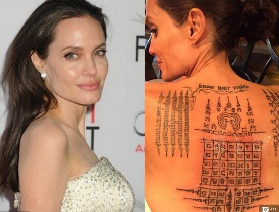 国外明星也迷大师? 曝朱莉曾在背部刺神秘符咒图片